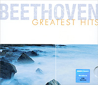 Beethoven Greatest Hits Серия: Greatest Hits инфо 6505e.